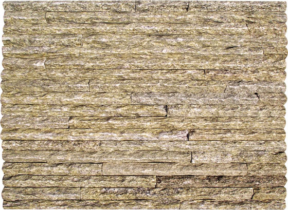 078Yellow Granite Stone Walling Panel.jpg